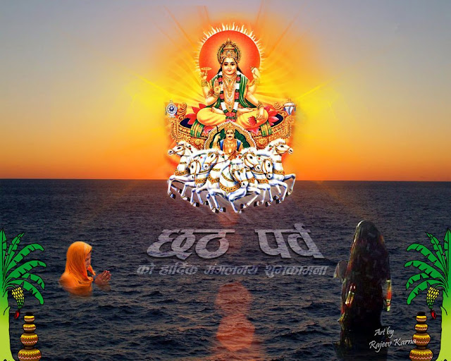 Chath Puja 2017 dates, Chhath Puja Calendar 2017, 2017, Chhathi, Dala Chhath and Surya Puja Dates