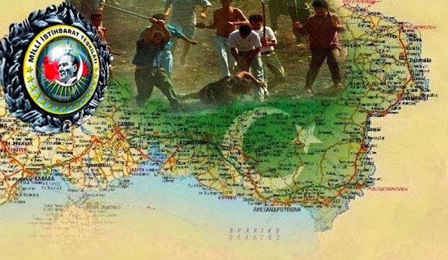 Η 19η Σεπτεμβρίου, το κράτος των Αθηνών και η Θράκη