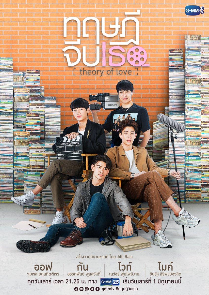 Download Sotus The Series : download, sotus, series, Download], Theory, Indonesia, English, Subtitle, Danmei