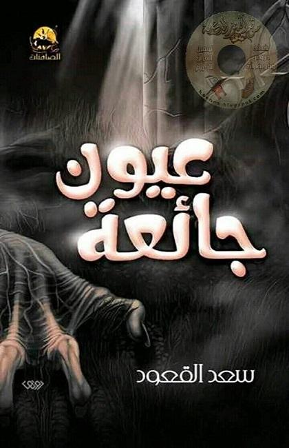 http://www.koonoz.blogspot.com/2017/11/OuoonJaeah-mp3.html
