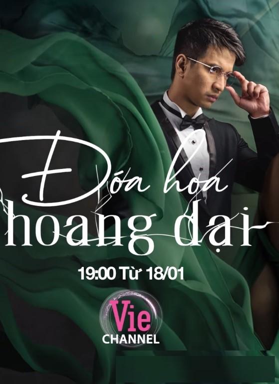 Đóa Hoa Hoang Dại - HTV2 (2019)