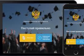 http://минобрнауки.рф/%D0%BD%D0%BE%D0%B2%D0%BE%D1%81%D1%82%D0%B8/10182