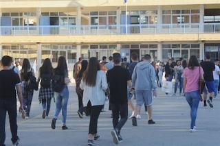 Γυμνάσιο – Λύκειο: Αλλάζουν όλα για αποβολές, απουσίες και διαγωγή