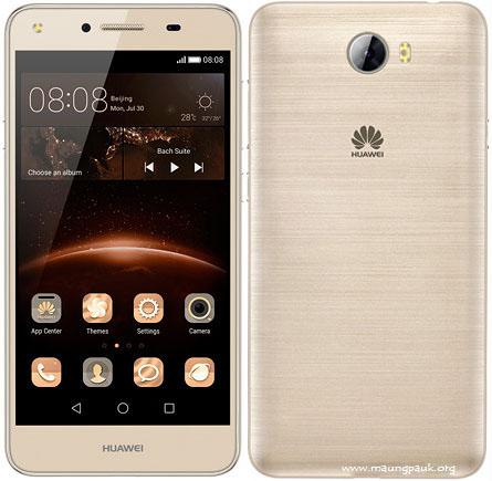 Huawei Y5II (CUN-U29 ) C567B127 Flashtool Firmware Free Download