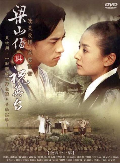Lương Sơn Bá Chúc Anh Đài 2007 (Lồng Tiếng)