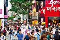 ตลาดเมียงดง (Myeongdong Market)