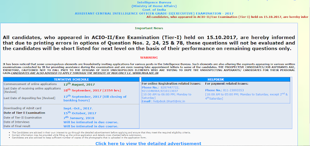 Intelligence Bureau ACIO Exam Important Notice