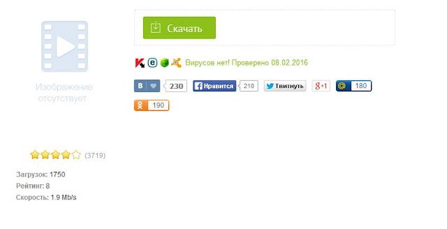 http://warezzbox.ru/tds/go.php?sid=1&tds-key=Minecraft pack