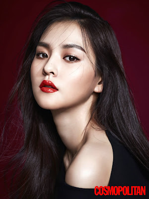 Kim Yoon Hye - Cosmopolitan Magazine February Issue 2016