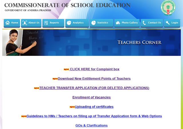 cse.ap.gov.in AP Teachers Transfers 2017 Clarifications