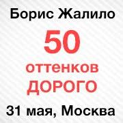 http://www.hradvisor71.ru/50ottenkov.php
