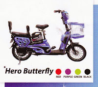 Hero Butterfly Electric Bicycle