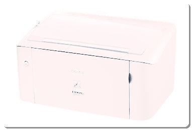 logiciel imprimante canon lbp 3010