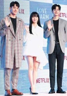 Love Alarm Season 2 (2021), Korean drama, Synopsis, Cast