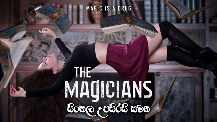 The Magicians Complete Season 01 Sinhala Subtitles Tv Series