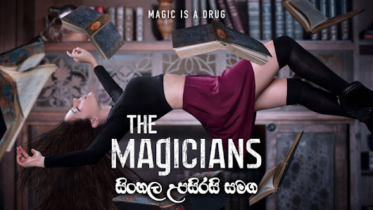The Magicians Complete Season 01 Sinhala Subtitles