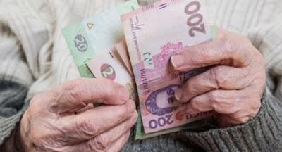 Порошенко подписал пенсионный закон