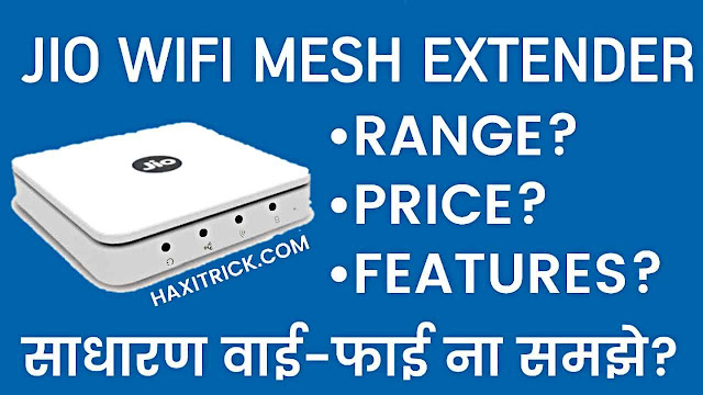 Jio Wifi Mesh Router Extender Price Features and Range