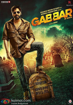 Gabbar Is Back 2015 Watch full hindi movie Akshay Kumar
