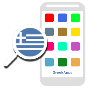http://www.greekapps.info/2013/03/blog-post_11.html