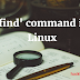 How to find files containing specific text in Linux
