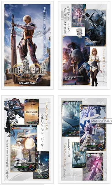 Mobius: Final Fantasy Japanese Mod Apk v1.7.070