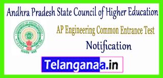 AP ECET Andhra Pradesh State Engineering Common Entrance Test 2019 Notification Application