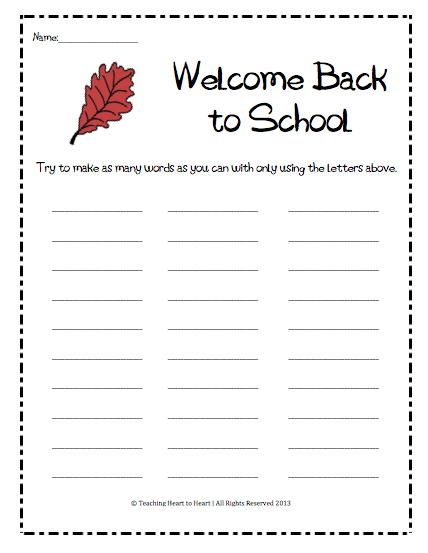Teaching Heart to Heart: Back to School Already?!