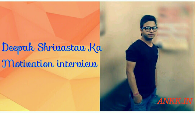 Deepak Shrivastav motivation interview