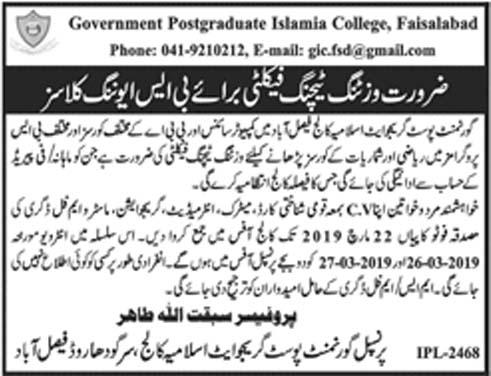 Govt Postgraduate Islamia College Faisalabad 2019