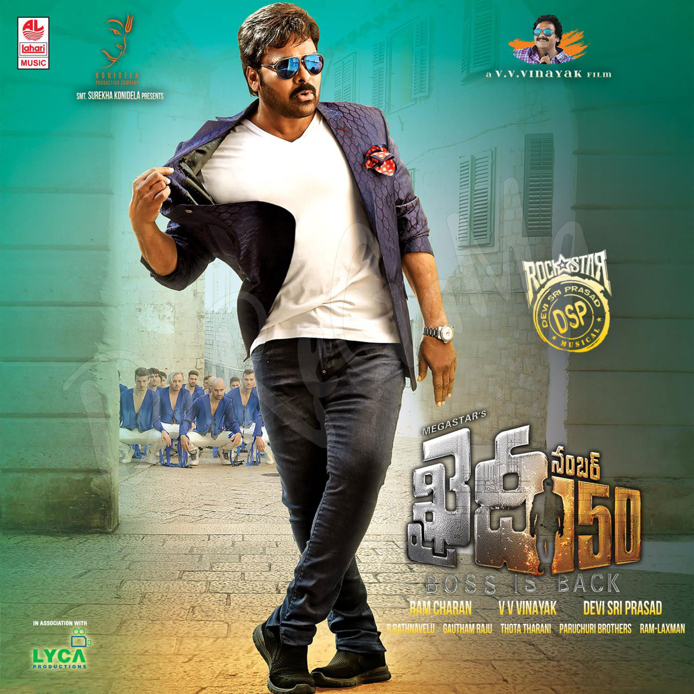 Megastar Chiranjeevi Khaidi No 150 Fuu--Songs Audio CD Front Cover 2017 HD