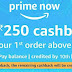 Amazon Prime Now App – Get ₹250 Cashback On Your First Order