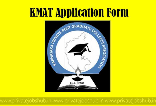 KMAT Application Form