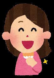 嬉しい表情の女性のイラスト(4段階)