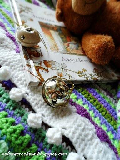 pompom crochet edge