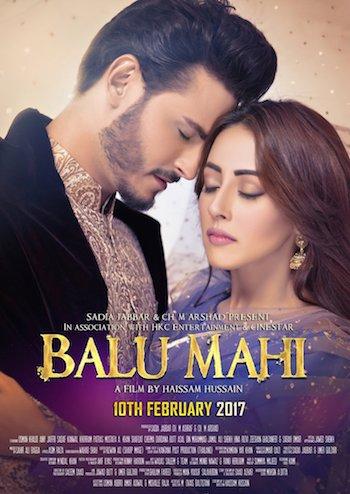 Balu Mahi 2017 Urdu 300mb Movie Download