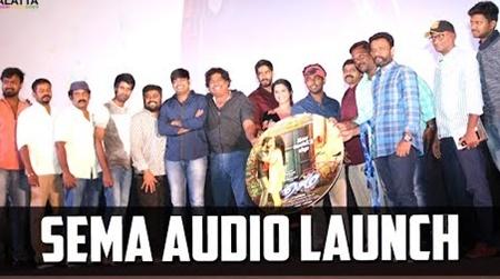 Sema Audio launch – Exclusive