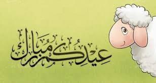 موعد عيد الأضحى المبارك 2016-1437 موعد وقفة عرفات تعرف على الإجازة في مصر والدول العربية