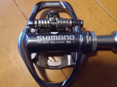 SHIMANO PD-A600