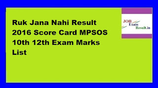 Ruk Jana Nahi Result 2016 Score Card MPSOS 10th 12th Exam Marks List