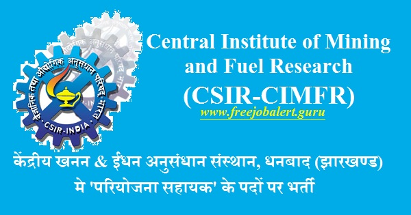 Central Institute of Mining and Fuel Research, CIMFR, Jharkhand, CSIR-CIMFR, Project Assistant, Graduation, Master Degree, B.Sc., B.Tech, Latest Jobs, cimfr logo