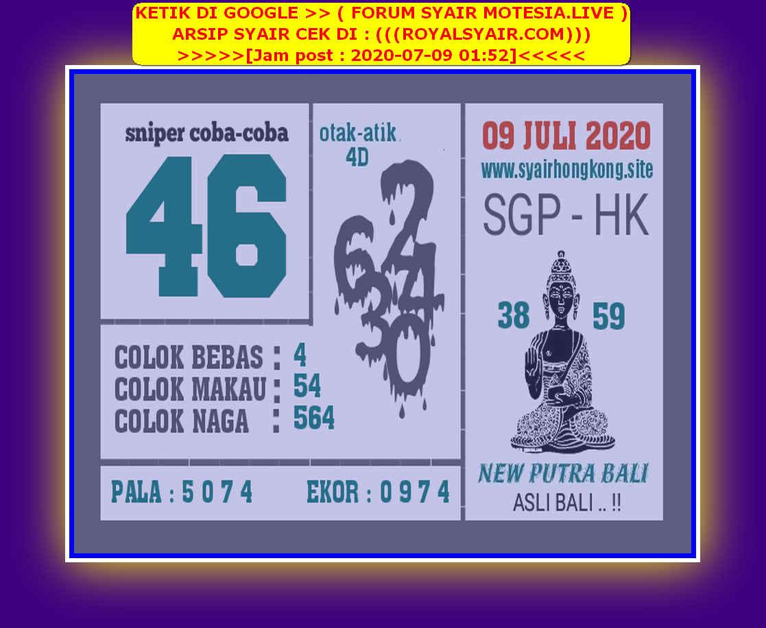 Kode syair Singapore Kamis 9 Juli 2020 200
