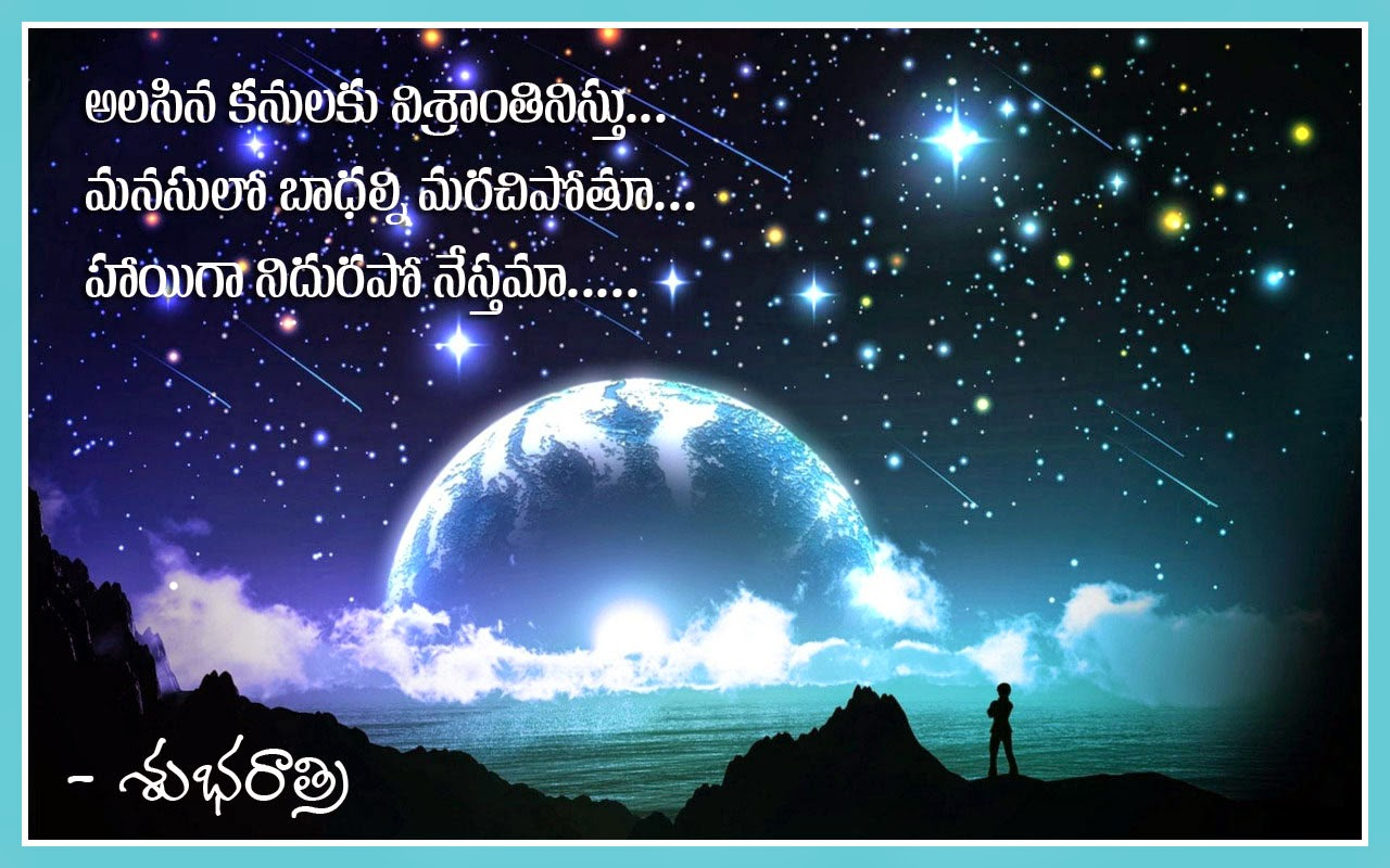 Nice Good Night Telugu Quotes And Kavithalu For Facebook