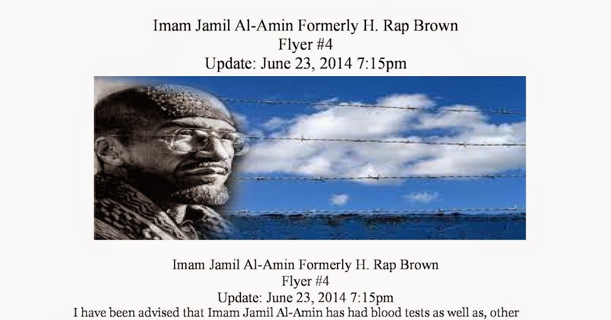 Mumia abu jamal essays