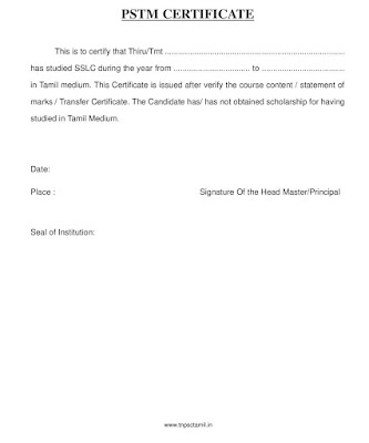 Tnpsc group 2 question paper with answers 2010 pdf free download