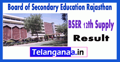 Board of Secondary Education Rajasthan 12th Supplementary Result