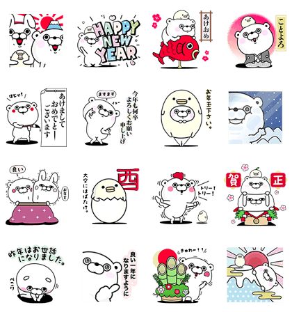 Bear&Chick 100% New Year's Gift Stickers