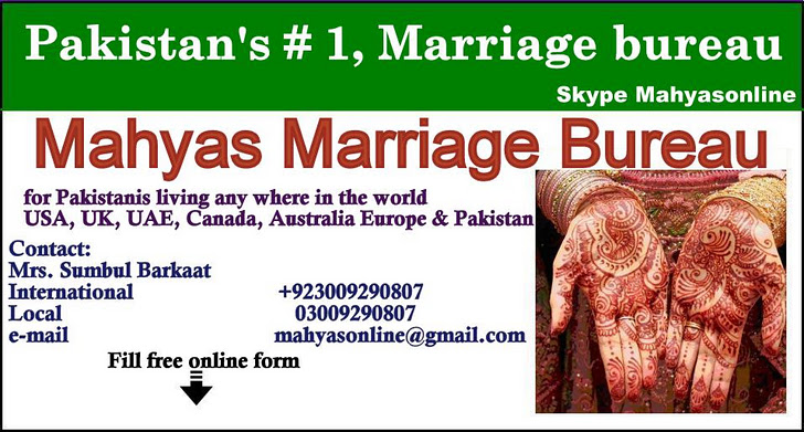 Mahyas Marriage Bureau in Faisalabad, Pakistan, matchmaker