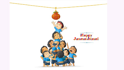 Celebration Of Happy Janmashtami 2017 HD Wallpaper