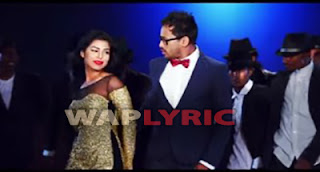 Beauty Bettera Lyrics Assamese SOngs Lyrics